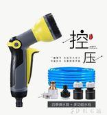 洗車器水槍家用刷車神器澆花水管軟管igo   伊鞋本鋪