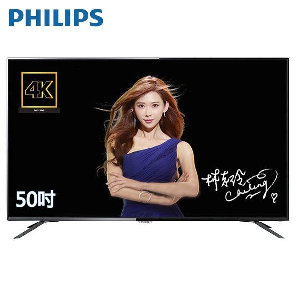 [PHILIPS 飛利浦]50吋4K液晶顯示器 50PUH6002