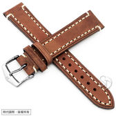 【台南 時代鐘錶 海奕施 HIRSCH】皮革錶帶 Liberty Artisan L 棕色 附工具 10900270 粗曠加厚款 潛水錶