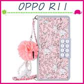 OPPO R11 5.5吋 淑女風皮套 粉色碎花保護殼 珍珠磁扣 側翻手機殼 鏈條手機套 可插卡保護套 花朵