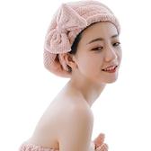 潔麗雅干發帽女擦頭髮速干吸水包頭巾浴帽可愛長發干發毛巾【全館免運】