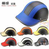 摩托車頭盔電動車哈雷半盔夏季男女款機車安全帽個性輕便半盔