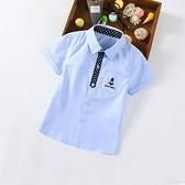 男童短袖襯衫新款半袖兒童中大童純色襯衣小男孩夏季薄款襯衫 中秋特惠