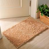 9折起 門口地墊地毯門墊吸水腳墊衛生間進門地墊臥室廁所浴室防滑墊家用