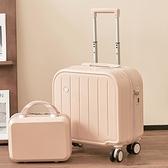 迷你行李箱 小型行李箱女輕便20寸登機箱網紅配色迷你拉桿箱18寸男旅行箱子
