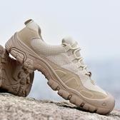 登山鞋登山鞋男西域男鞋春秋季戶外運動休閒鞋防滑男士跑步旅遊鞋子 童趣屋