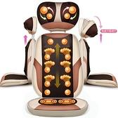 父親節按摩墊頸部腰部背部頸椎按摩器全身多功能靠墊按摩椅