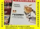 二手書博民逛書店罕見中國經濟周刊2冊(2019.4-5)Y260873