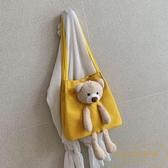 包包大容量帆布包女小熊單肩包百搭大學生卡通購物袋【繁星小鎮】