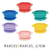 加拿大 Marcus & Marcus 兒童矽膠吸盤碗 防漏 止滑 學習吸盤碗 112714 學習餐具
