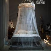 歐式圓頂吊頂蚊帳宮廷公主風圓形吸頂落地學生單人1.2米1.5m床幔LX