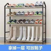 新品鞋架簡易多層鞋柜簡約現代門廳柜多功能經濟型家用門口組裝收【七七特惠全館七八折】