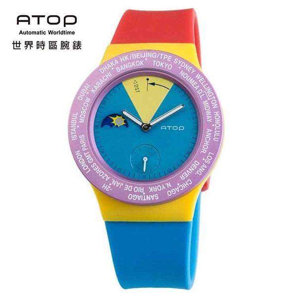 ATOP 世界時區腕錶|24時區國旗系列 - VWA-Crazy 瘋狂