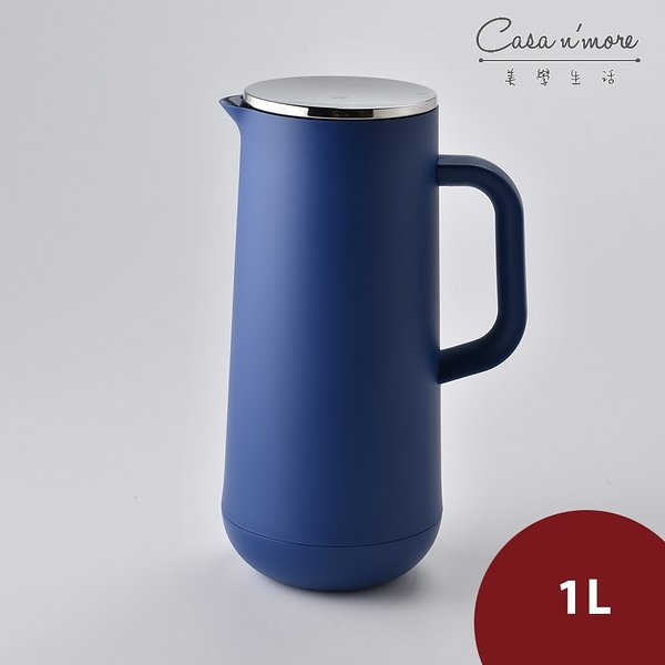 【WMF】WMF Impulse 咖啡保溫壺 家用水壺 耐熱水壺 1L 午夜藍【Casa More美學生活】