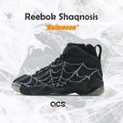 Reebok 籃球鞋 Shaqnosis...