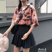 短袖襯衫夏季韓版CHIC復古印花寬鬆翻領短袖襯衫女開衫半袖上衣潮 伊莎公主