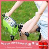 【自行車圓筒包】韓系 多功能防水 防震自行車包 攜帶式側背包 車前包 車架收納包