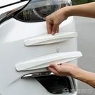 防撞條 汽車用前後保險杠防撞條防擦條防刮蹭膠條車身裝飾保護貼改裝用品 【618特惠】