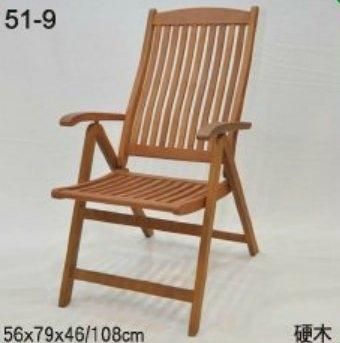 【南洋風休閒傢俱】戶外休閒椅系列-硬木扶手椅 戶外休閒桌椅 適 居家 戶外 民宿 餐廳(TC-03)