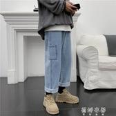 牛仔褲秋季港風男士牛仔褲潮牌工裝寬鬆直筒寬管褲青少學生老爹褲
