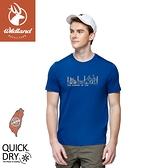 【Wildland 荒野 男 圓領印花抗UV排汗衫《寶藍》】0A91636/排汗衣/運動短袖/休閒短袖