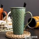 歐式復古陶瓷杯子馬克杯帶蓋帶勺個性辦公室大容量喝水杯咖啡杯女 設計師生活百貨