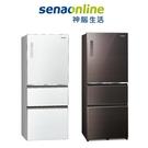 Panasonic 500L三門玻璃聯網冰箱 NR-C501XGS-T/W(曜石棕/翡翠白)神腦生活