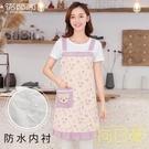 圍裙 家用廚房圍裙長袖防水防油做飯男女士可愛韓版時尚圍腰成人背帶式 店慶降價