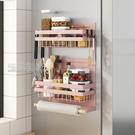 置物架廚房冰箱磁吸置物架側面收納架磁鐵壁掛式調料架子側保鮮膜袋掛架YJT 快速出貨