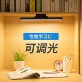 檯燈LED小夜燈USB可充電池宿舍寢室床上床頭粘貼懸掛式墻壁燈無線檯燈-美物居家館-美物居家館