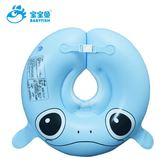 泳圈 魚嬰兒游泳圈0-12個月新生兒脖圈1-3歲兒童坐圈泡泡俠腋下圈 全網最低價最後兩天