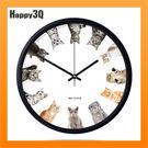 貓時鐘14吋掛鐘12吋時鐘客廳掛鐘貓奴愛...