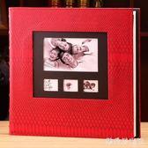相冊 影集6寸過塑600張大容量插頁式皮革家庭寶寶成長紀念冊 QG5423『樂愛居家館』