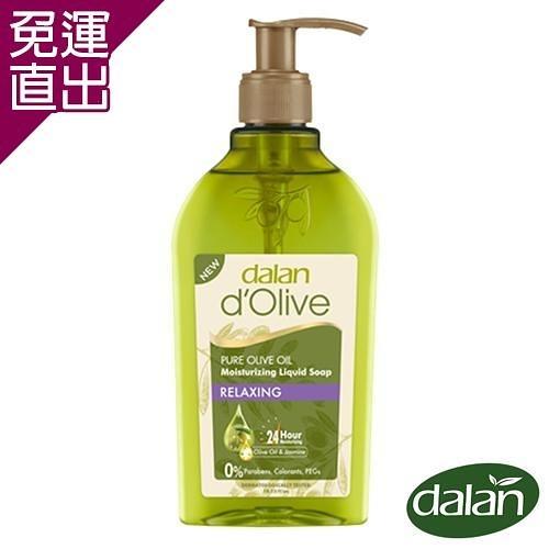 土耳其dalan 頂級橄欖油液態皂-茉莉花 300ml【免運直出】