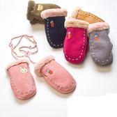 618年㊥大促 盛琦女士保暖加絨麂皮男女秋冬季可愛寶寶加厚大中小兒童手套