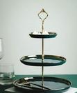 輕奢祖母綠三層糖果盤創意現代客廳下午茶點心架歐式家用雙層餐具 NMS滿天星