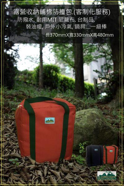 [LOWDEN露營戶外用品] ((客製化))油燈收納袋 任一邊尺寸超過50CM以上~$1299