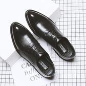 夏季透氣男鞋韓版英倫黑色潮鞋子休閒商務正裝皮鞋男士尖頭內增高 米娜小鋪 YTL