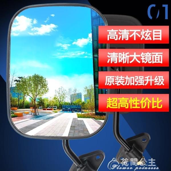 機車後視鏡-電動三輪車 摩托車后視鏡三輪車反光鏡改裝配件 反光鏡 一對 花間公主