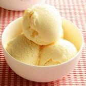 鮮奶冰淇淋(1公升x4盒) 免運費冰涼送到府喔!!