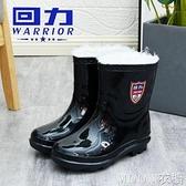 男士雨靴 回力雨鞋男士時尚短筒雨靴耐磨防滑防水膠鞋加棉水鞋工作水 母親節特惠