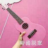尤克里里原創質感啞光騷粉色23寸初學者小吉他成人櫻花粉 ys7404『美好時光』
