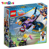玩具反斗城  樂高 LEGO SUPER HERO GIRLS 系列41230  Batgirl Batjet Chase