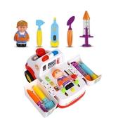 匯樂兒童小醫生玩具套裝男孩過家家女孩娃娃家寶寶仿真打針救護車