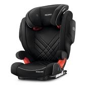 RECARO Monza Nova 2 Seatfix 成長型汽座/安全座椅-經典黑[衛立兒生活館]