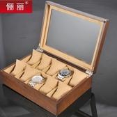 手錶盒收納盒木制首飾手串收集整理展示木盒簡約錶箱包裝盒子xw