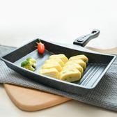 韓國玉子燒鍋波浪形鍋底設計煎鍋厚蛋燒雞蛋餅麥飯石不粘鍋蛋捲鍋