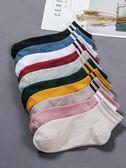 全館83折 恒素條紋襪子女韓國可愛秋冬純季棉中筒襪韓版學院風短襪淺口日系