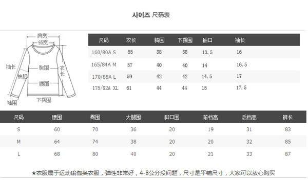 韓國健身服套裝女修身顯瘦緊身瑜伽服健身房運動服跑步跳操休閒服  - lxy00301