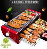 110V烤肉盤戶外燒烤用品2-6人中號烤盤   凱斯盾數位3C